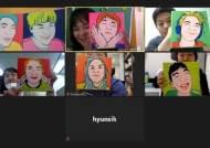 한국애브비, 암∙희귀난치성 질환자와 장애인 위한 '팝아트 초상화 그리기' 봉사활동 진행