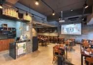 교촌치킨 강남역점ㆍ방이2호점, 지역 취약계층에 제품 쿠폰 기부