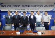 티앤알바이오팹-서울대 나노응용시스템연구센터, 3D 바이오프린터 응용 분야 공동 연구개발 협약