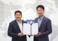 세종메디칼-요즈마, 바이오-의료기기 R&D 센터사업 지원 협약