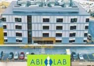 티움바이오, 美 보스턴에 항체 신약 연구개발 자회사 '이니티움' 설립