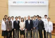 서울대병원, 미래의료 선도할 융합인재 양성하는 '융합의학과' 본격 시동