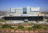 삼성바이오에피스, 항암제 '에이빈시오' 유럽 판매허가 획득