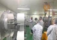 국제약품, KF 마스크 생산라인 2배 증설…9월부터 본격 가동