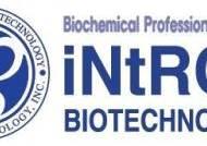 인트론바이오, VRE 감염 치료 엔도리신 신약물질 확보