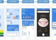 서울시, 초등학생 3000명에 '온라인 구강위생관리 서비스' 실시