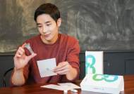 SK텔레콤, 유전자 검사 기반 구독형 헬스케어 서비스 출시
