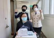 보람상조, 한가위 맞이 장애인복지관 나눔행사 후원