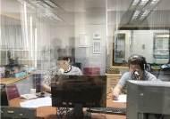 대전 MBC 라디오 '3830 상담실', 의학 각 분야 상담 진행