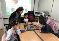 동작구, 찾아가는 온라인 평생학습 강좌 오픈