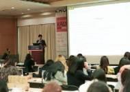 리앤커뮤니케이션, 대한비만미용치료학회 학술대회서 유튜브 강연