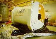 가천대 길병원, 11.74T MRI 핵심 부품 이탈리아 현지서 선적