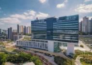 용인세브란스병원, '범부처 전주기 의료기기 연구개발사업' 선정