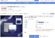 인스코비, 뷰티브랜드 日 큐텐 입점…아시아시장 판로 확장