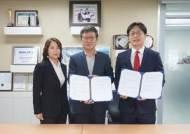 한국비엔씨-유셀파마, 헴프 추출물 의약품·화장품 공동개발·상용화 나서