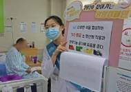 순천향대천안병원, '감염병 극복 위한 영양 캠페인' 진행