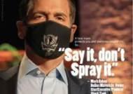 국제백신연구소, 코로나19 확산 방지 위한 '글로벌 마스크 캠페인' 참여