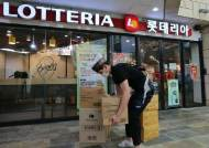 롯데GRS, DT 역량 강화…배송 업무 지원 위한 '웨어러블 로봇' 테스트 운영