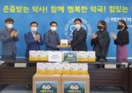JW중외제약, 학대 피해 아동에 '하이맘밴드' 기부