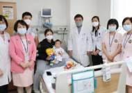 가천대 길병원, 코로나19로 출국 못하는 몽골 선천성 심장병 아기 치료