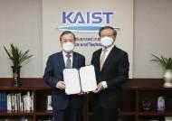 건양대병원-KAIST, 의료인공지능 활용 디지털헬스케어 공동연구 MOU