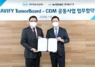 한국로슈진단-에비드넷, 데이터 기반 디지털 헬스케어 위한 업무협약