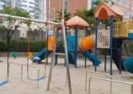 """공원·아파트 모래 놀이터서 기생충란 검출…""""어린이 감염 주의해야"""""""
