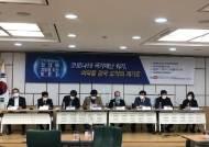 코로나19 팬데믹 시대 '제약주권' 위한 경쟁력 강화에 '한목소리'