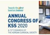 최병서 원장, 대한외과학회서 리가슈어 치질수술 임상 예후 밝혀