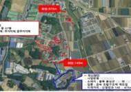 환경분쟁조정위원회, 음성 공장 주변 주민에 대기오염피해 배상 결정
