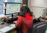 동작구, '2021년 장애인일자리사업' 참여자 모집