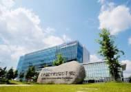 오송재단, 코로나19 세포감염 억제하는 중화항체 개발…특허 출원