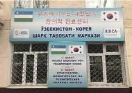 한의협, KOICA '코로나19 SOS'에 청폐배독탕 긴급 지원