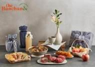 더반찬&, 각종 제수음식·과일로 구성된 '프리미엄 차례상' 예약 판매