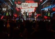 유튜브 크리에이터들의 축제 '유튜브 팬페스트' 국내서 성황리 개최