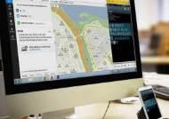 유브릿지, 네이버 스마트폰 카페와 '와이링크' 공동구매 진행