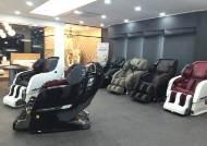 안마의자부터 헬스케어 가전 모두 전시…바디프랜드 부산남포직영점 오픈