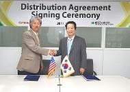 녹십자MS-美 PBS, 바이오의약품 생산설비 독점 계약