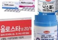 오리지널 위협하는 국산 개량신약 복합제 4인방