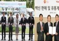 """""""신규사업부 설립 붐""""'M&A 대신 신사업' 새 풍속도"""