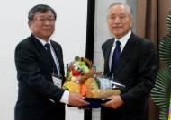 신풍호월학술회 국제협력부문 공로상에 을지대 민득영 교수
