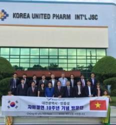 한국유나이티드제약 베트남공장,대전시 및 6개 지역병원들에 활짝