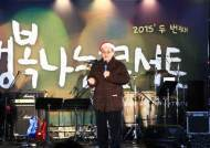 유나이티드문화재단,강남역서 '행복 나눔 콘서트' 호응
