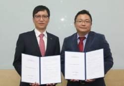 휴온스,한양대 공대와 '비만치료제 특허' 전용 계약