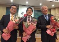 한국제약협회 12대 이사장에 이행명 명인제약 회장