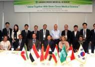 녹십자MS,7개국 초청 '글로벌 인터내셔널 파트너 미팅'