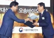 SK케미칼,'오송신약대상' 수상… 4가 세포배양백신 개발 공로