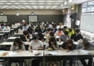 대웅제약그룹 직원 235명,'GMP 전문기술' 인증 획득
