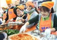 동아쏘시오그룹 임직원들, '밥퍼나눔운동' 점심 배식 봉사