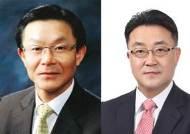 동아쏘시오그룹 임원 32명 승진… 박찬일 부회장 승진